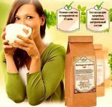 Как правильно пить монастырский чай от паразитов?