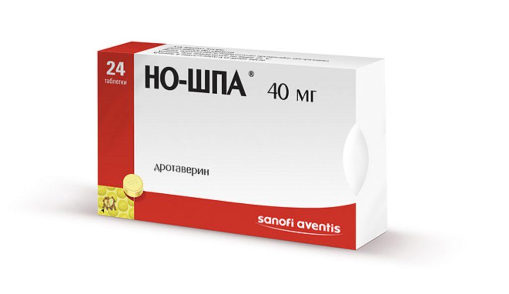 Но-шпа - лекарство от боли в животе