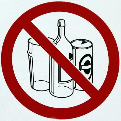 Алкогольный панкреатит: симптомы и лечение