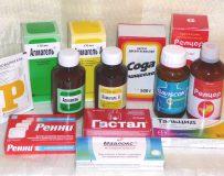 Наиболее эффективные лекарства от гастрита