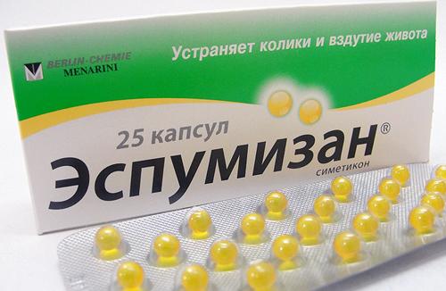 Капсулы Эспумизан