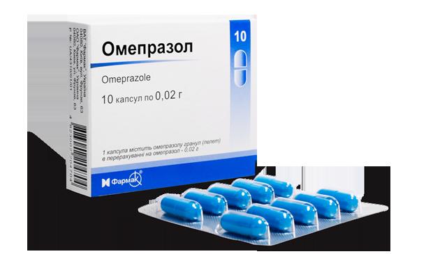 Капсулы Омепразола