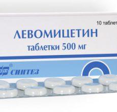 Какие антибиотики при кишечной инфекции у взрослого могут назначить?