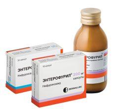 Поможет ли Энтерофурил для профилактики кишечных инфекций?