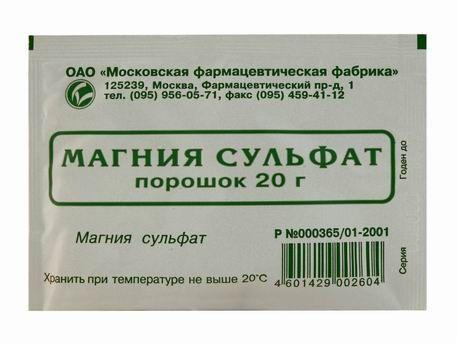 Сульфат магния для очищения кишечника: отзывы, насколько он эффективен?