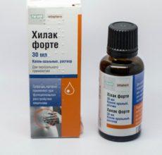 Обзор препаратов для лечения дисбактериоза кишечника у взрослых