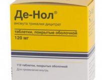 Какие препараты от болей в желудке можно принять?