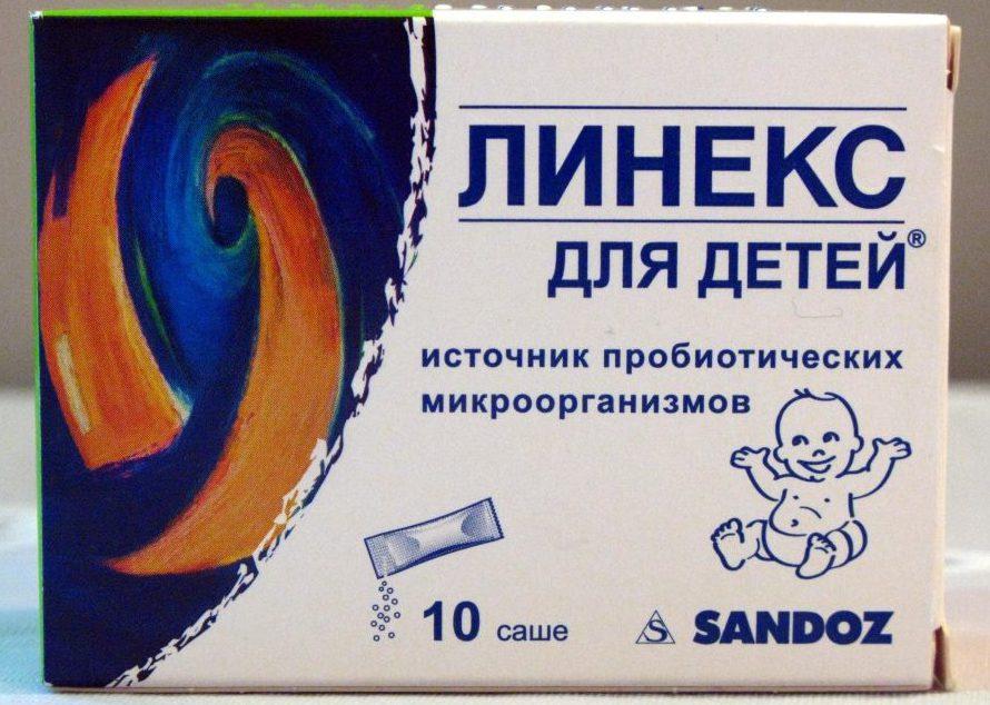 Обзор препаратов для восстановления микрофлоры кишечника