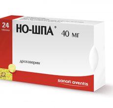 Эффективные лекарства от расстройства кишечника