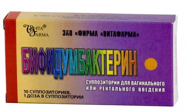 Бифидумбактерин при поносе: действие препарата, помогает ли?