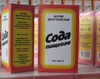 Использование соды от паразитов