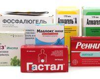 Эффективные лекарства от отрыжки