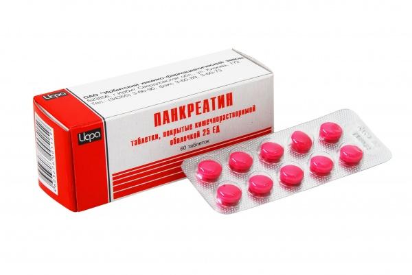 Таблетки Панкреатина