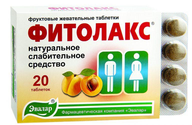 Лекарство для поноса слабительное