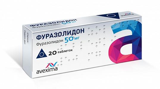 Состав и форма выпуска Фуразолидона