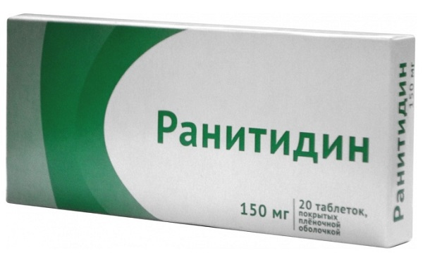 Таблетки Ранитидина