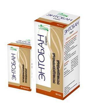 Лекарственное средство Энтобан