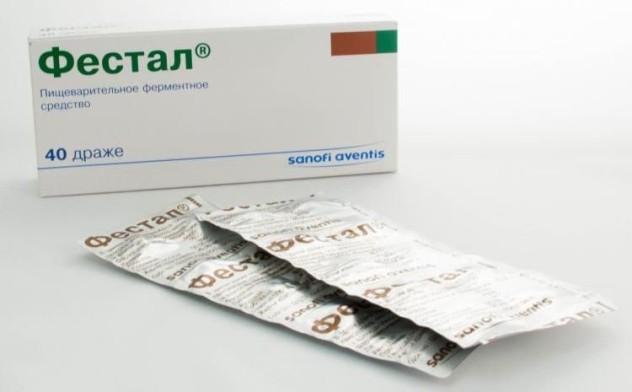 Ферментный препарат Фестал
