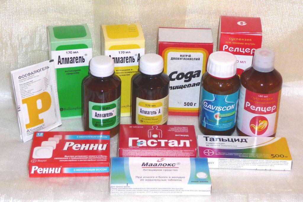 Лекарственные препараты от изжоги