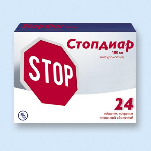 Препарат Стопдиар