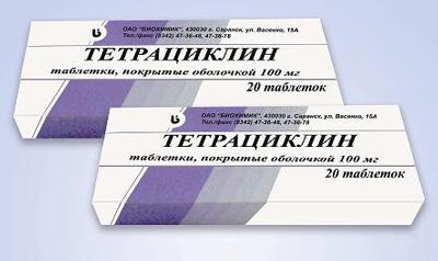 Антибиотик Тетрациклин
